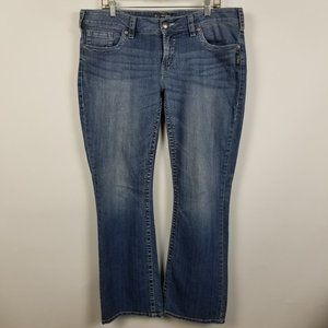 Silver Aiko Boot Cut Dark Wash Womens Jeans 34x31